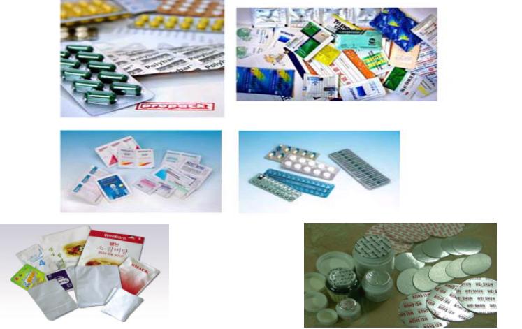 Medicinal packaging aluminum foil